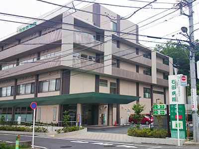 右田病院の写真1001
