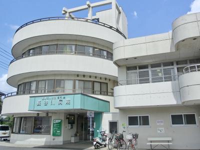 長谷川病院の写真1001