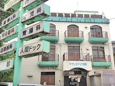 サンタマリア病院の写真