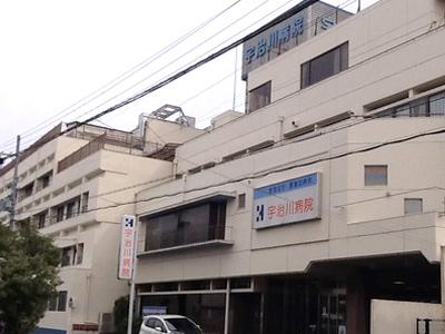 宇治川病院の写真