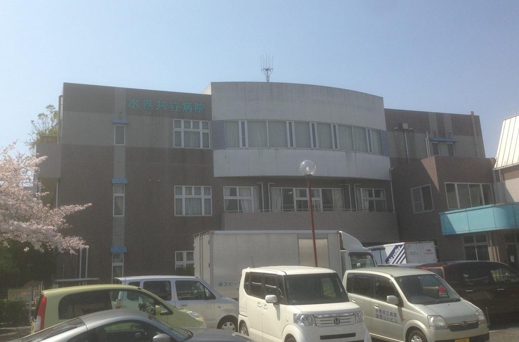 水巻共立病院の写真1001