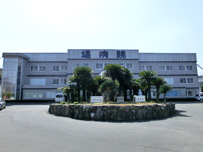 堤病院の写真1001