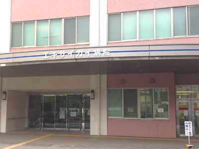 大阪掖済会病院の写真1001