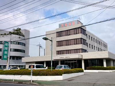 君塚病院の写真1001
