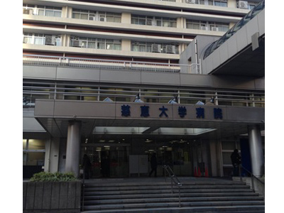 東京慈恵会医科大学附属病院の写真1