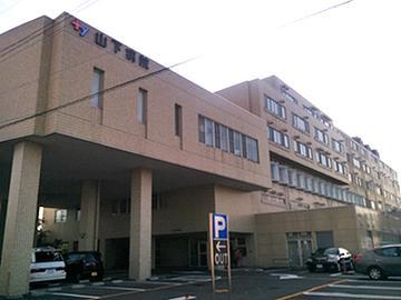 山下病院の写真