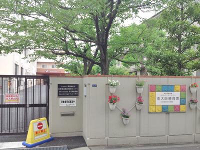 南大阪小児リハビリテーション病院