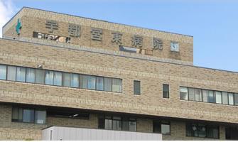 宇都宮東病院