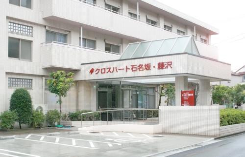 クロスハート石名坂・藤沢の写真3001
