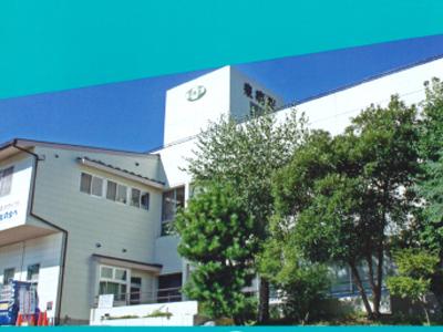 泉病院の写真1