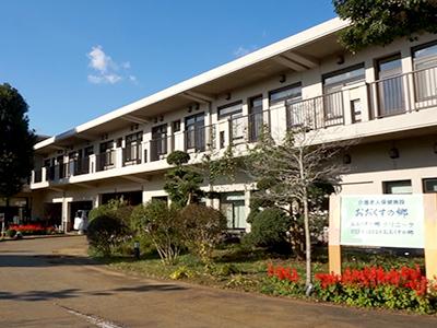 介護老人保健施設おおくすの郷の写真1001