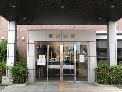 美摩病院の写真
