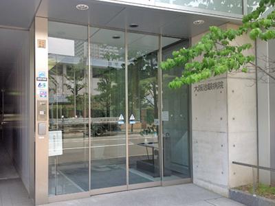 大阪治験病院の写真
