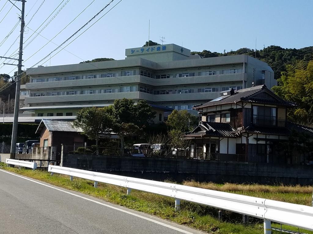 シーサイド病院の写真1001