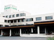 北成病院の写真1001