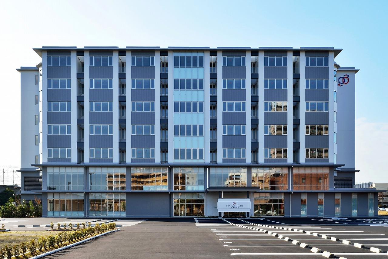 コープリハビリテーション病院