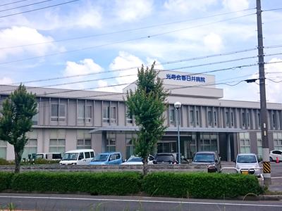 光寿会春日井病院の写真1001