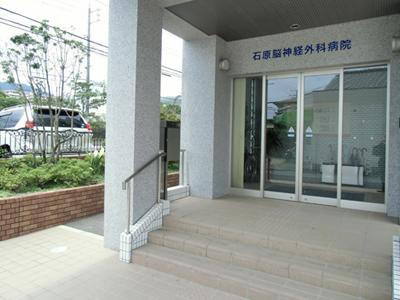 石原脳神経外科病院の写真1