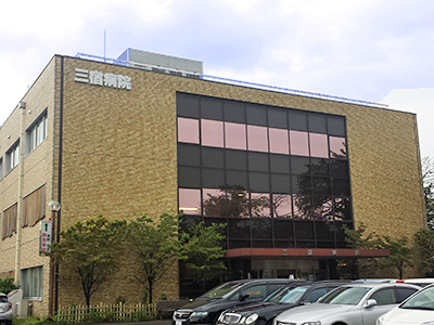三宿病院のイメージ写真1