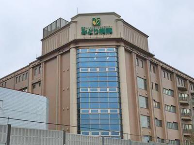 総合リハビリテーションセンター・みどり病院