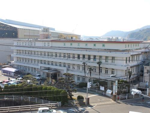 玉野三井病院の写真