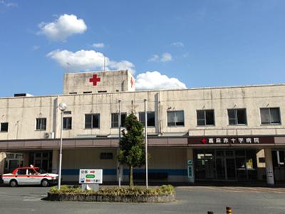 嘉麻赤十字病院の写真