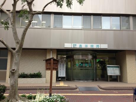 島本病院の写真1
