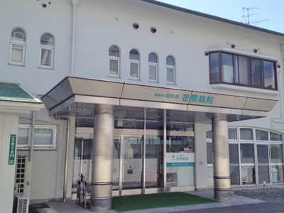 金隈病院の写真1001