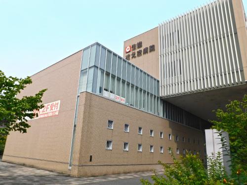 生協さえき病院の写真1