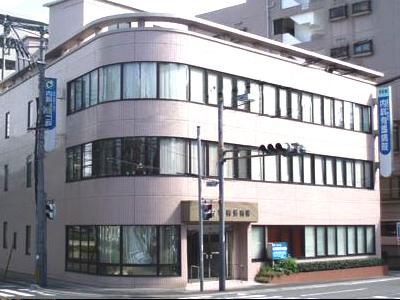 西田橋有馬病院