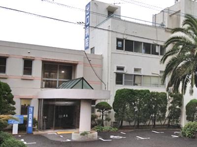 出口病院の写真1