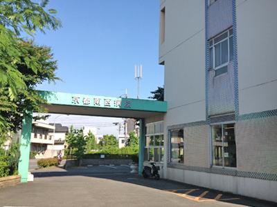 京都南西病院の写真1001
