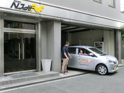 訪問看護ステーションデューン北大阪の写真