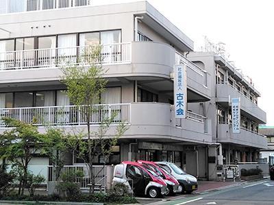 成城アルテンハイムのイメージ写真1001