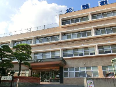 松尾病院の写真1