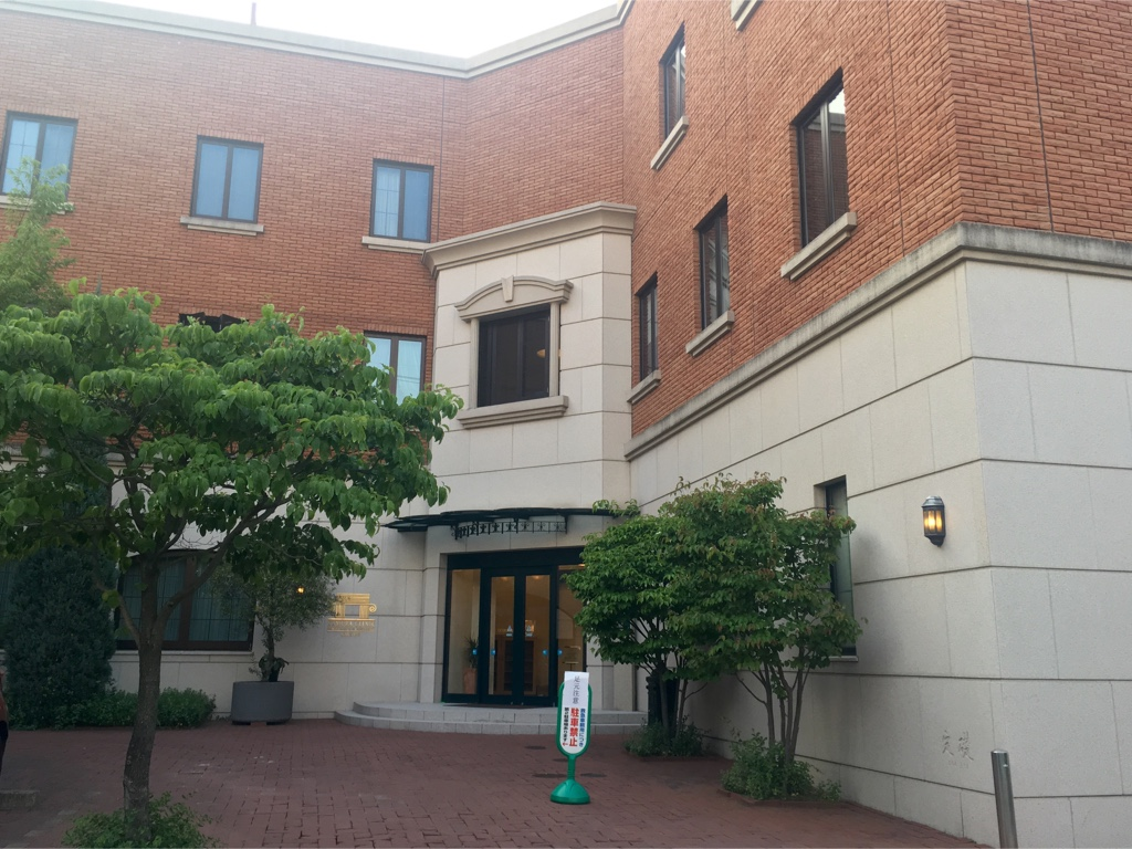 嘉村産婦人科医院の写真