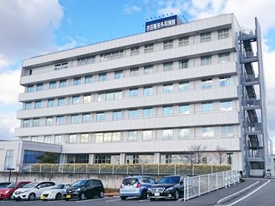 吉田整形外科病院