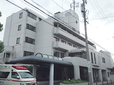 大菅病院の写真1001