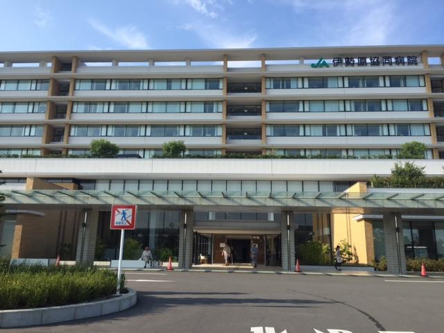 伊勢原協同病院のイメージ写真1
