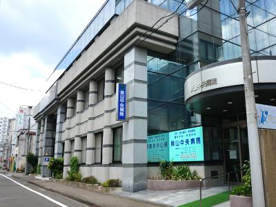 貝山中央病院の写真