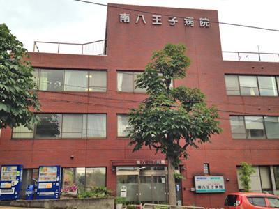 AOI八王子病院(旧:南八王子病院)の写真1001