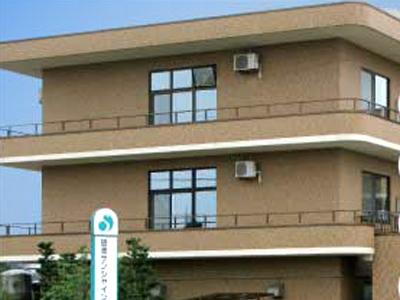 砺波サンシャイン病院