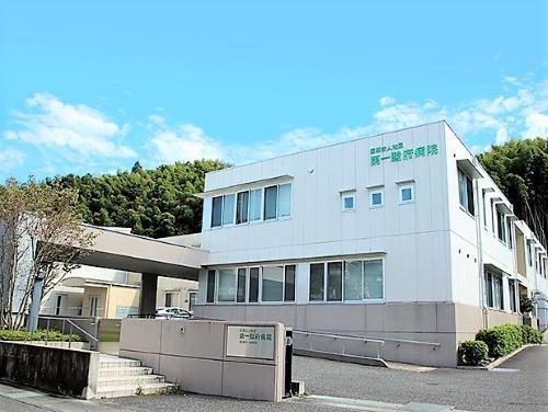 第一駿府病院の写真
