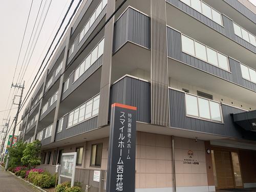 スマイルホーム西井堀の写真1001