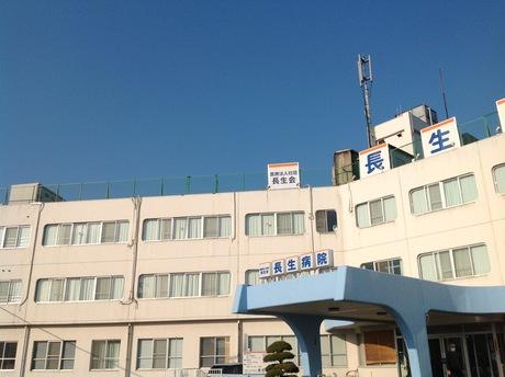 長生病院の写真1001