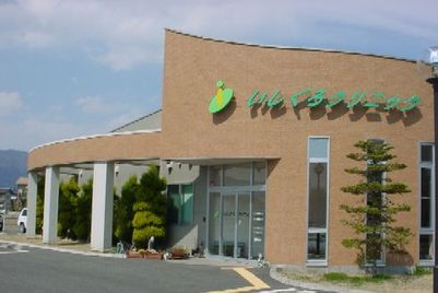 児島医院のイメージ写真1