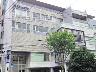 秋本病院の写真1