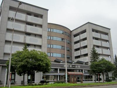 帯広第一病院のイメージ写真1