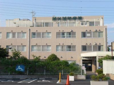 越谷誠和病院