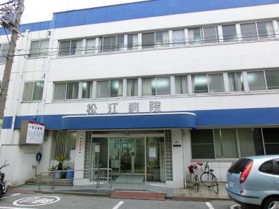 松江病院の写真1001